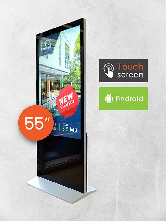 Digital Signage Kiosk ขนาด 55 นิ้ว แบบสัมผัส ด้านหลัง