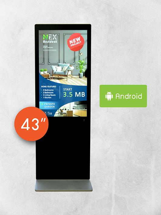 Digital Signage Kiosk ขนาด 43 นิ้ว