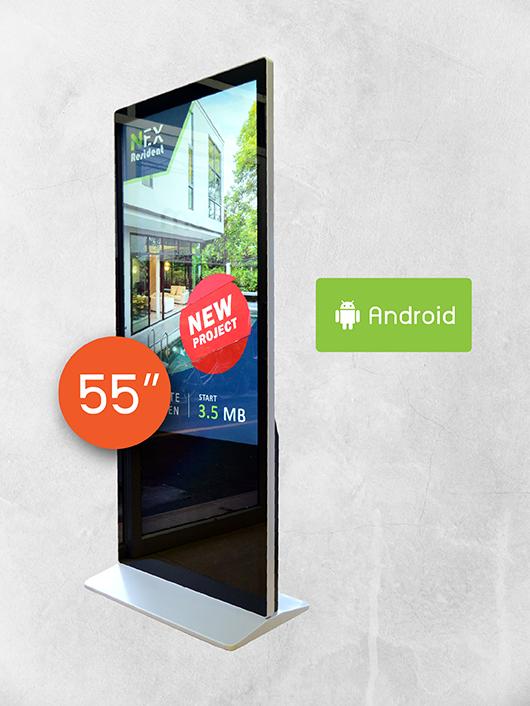 Digital Signage Kiosk ขนาด 55 นิ้ว ด้านหลัง