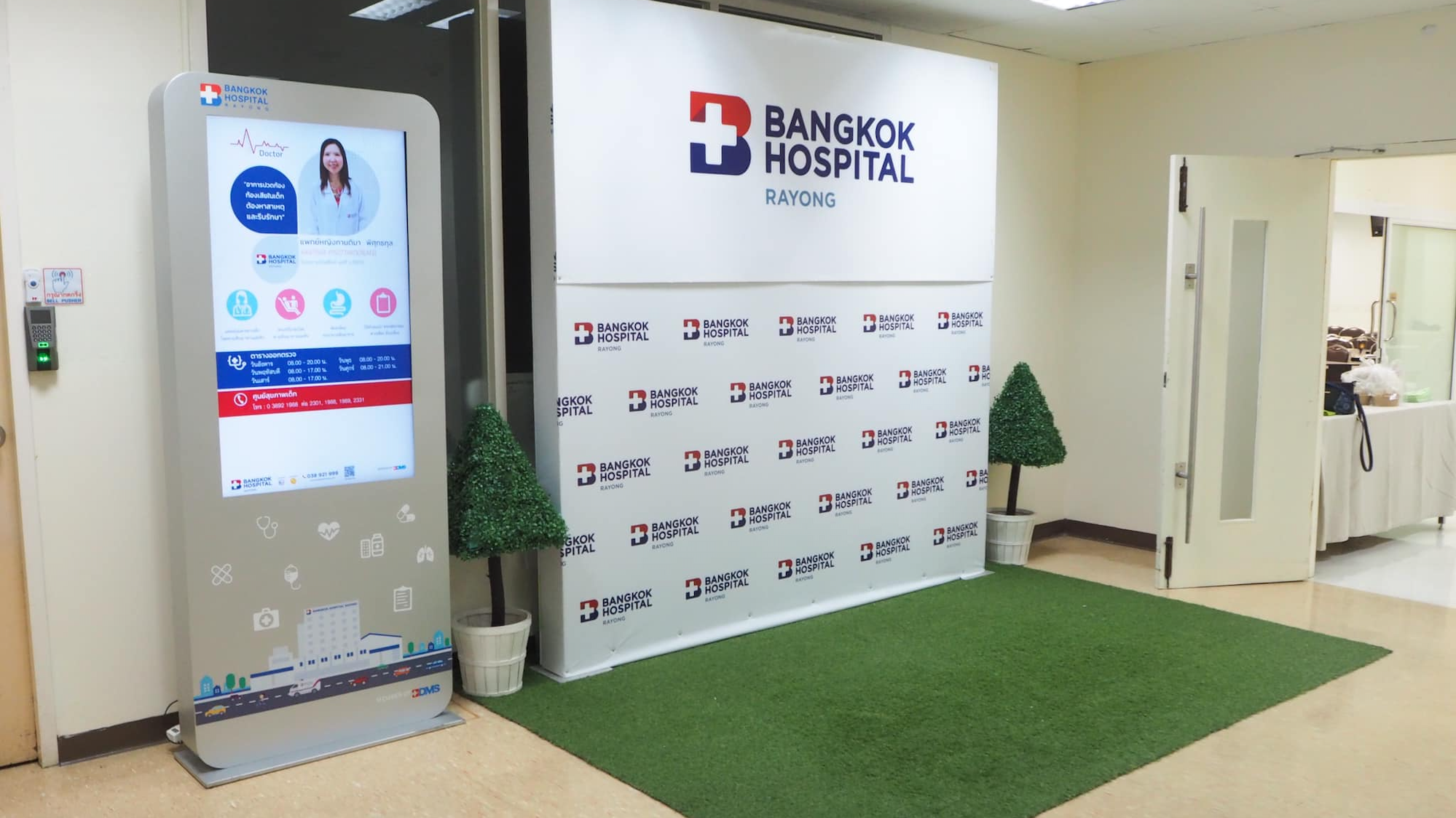 Digital Signage on Bangkok Hospital Rayong